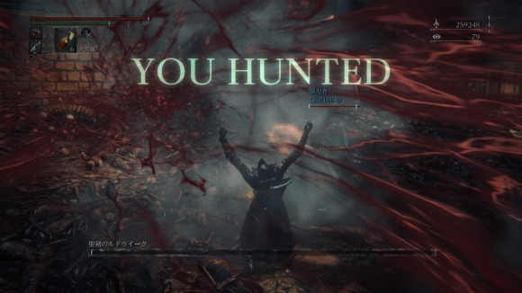 Bloodborne® The Old Hunters Edition_20160104211131