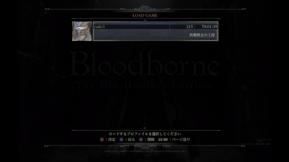 Bloodborne® The Old Hunters Edition_20160208121616