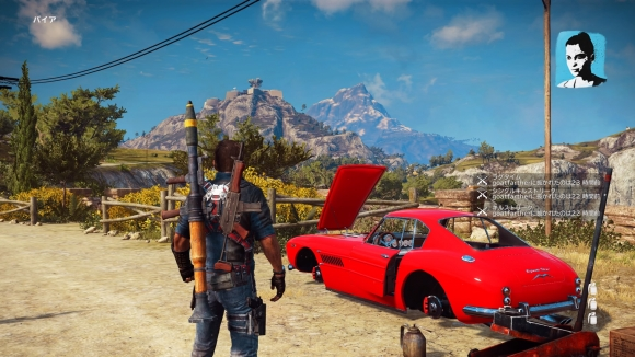 Just Cause 3_20160308195513