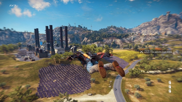 Just Cause 3_20160309195409