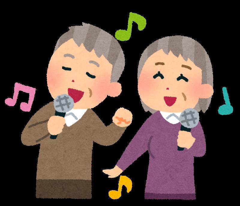 karaoke_otoshiyori.png