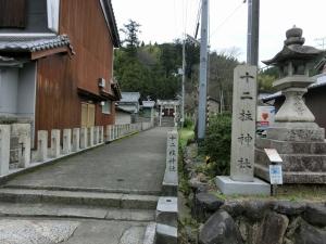 20151218_08十二柱神社