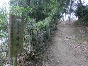 20151218_24愛宕神社