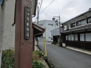 20151218_38伊勢本街道