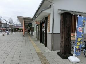 20151218_39榛原駅