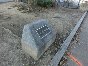 20151220_05今川緑道