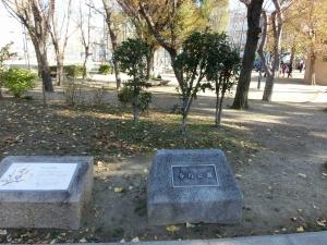 20151220_07今川公園
