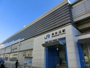 20151220_09JR南田辺駅