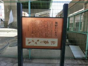 20151220_11熊野街道案内板