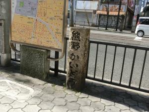 20151220_12熊野街道道標