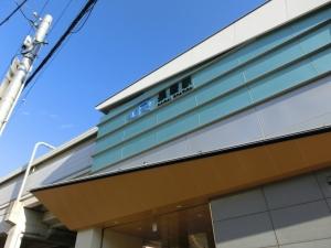 20151220_20JR長居駅