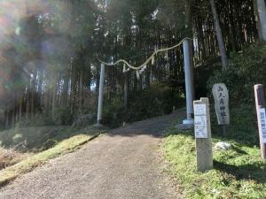 20151230_15高天彦神社参道