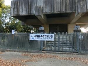 20160103_01大阪城公園