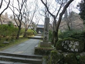 20160111_05延命寺