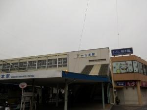 20160123_01近鉄河内山本駅
