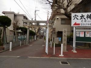 20160123_20穴太神社