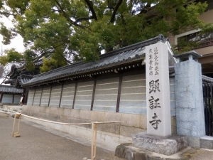 20160123_32顕証寺