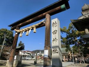 20160131_06龍田神社