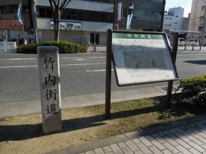 20160211_02竹内街道起点