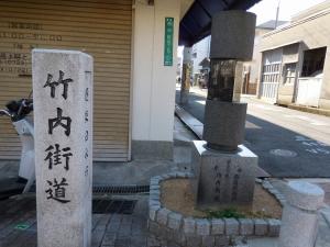 20160211_07道標