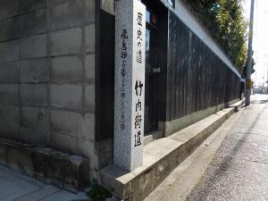 20160211_10道標