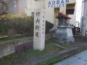 20160211_14金岡神社前道標