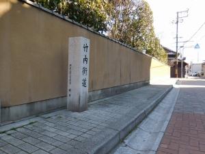 20160211_15街道道標