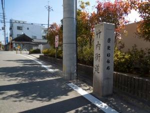 20160211_17街道道標