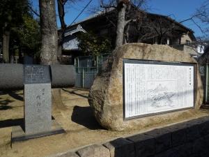 20160211_19岡公園