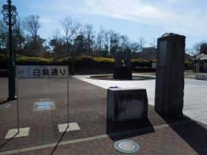 20160211_29峰塚公園