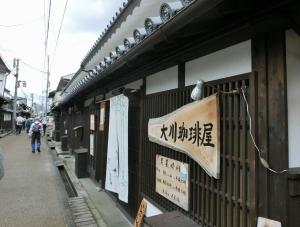 20160214_09今井町
