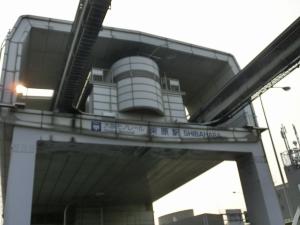 20160227_04柴原駅
