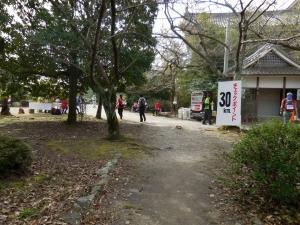 20160306_10伏見桃山城運動公園