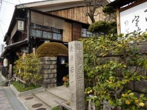 20160306_16寺田屋