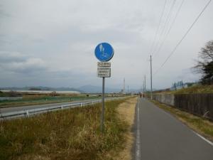 20160306_20自転車道