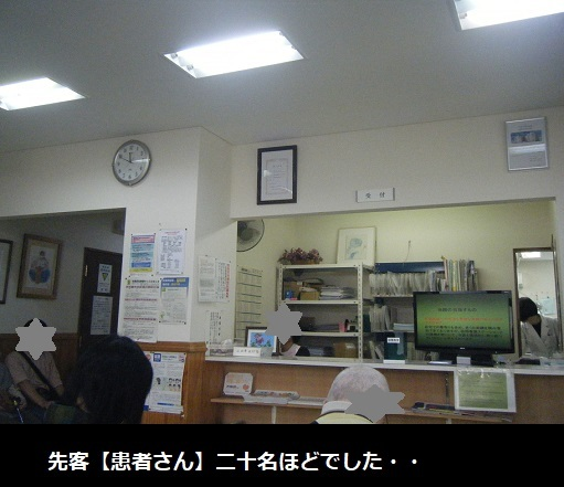 DSCF0773.jpg
