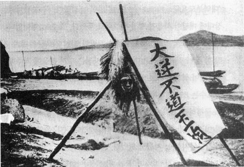 「大逆不道玉均」として河原に晒された金玉均。(1894年)