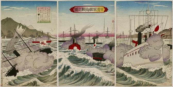日清軍艦海戦之図