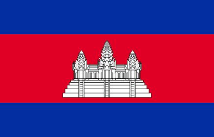 カンボジア王国国旗