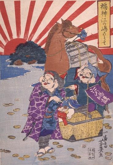 『福神江の嶋もうて』(芳幾、1869年)。恵比寿と大黒が千両箱を背負った馬をつれて江の島を訪れる。周りには小判、江の島後景からは旭日が昇る「目出度さ」を表す構図。