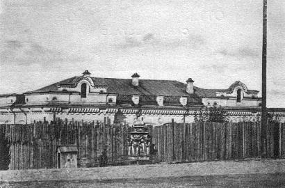 イパチェフ館(1918年春に撮影)