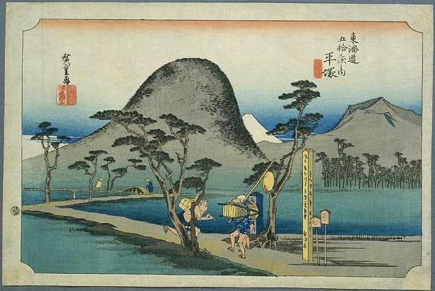 平塚宿(歌川広重『東海道五十三次』より)