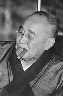 吉田茂 葉巻