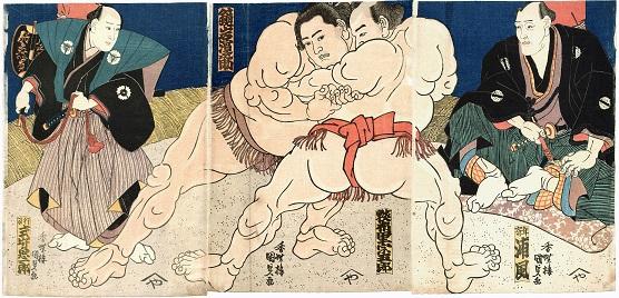 相撲絵(歌川国貞、1860年代)