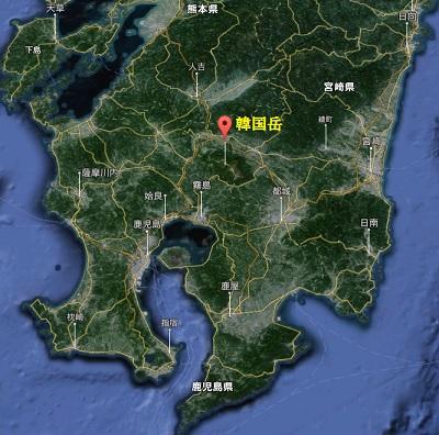 韓国岳 2