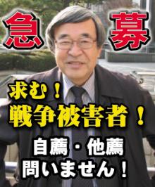 日弁連の反日活動家 高木健一