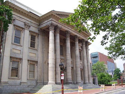 第一アメリカ合衆国銀行