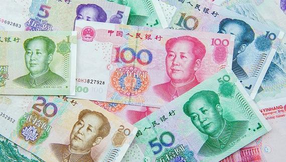 人民元 紙幣