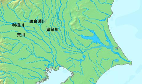 江戸時代以前の利根川、荒川、渡良瀬川水系