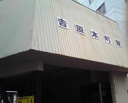 2015_09_28_御殿場・岳南・箱根SD1_222